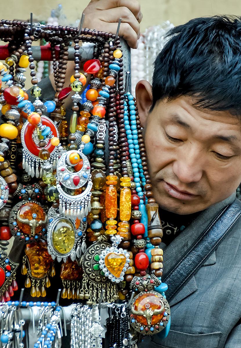 Street Merchant, Beijing